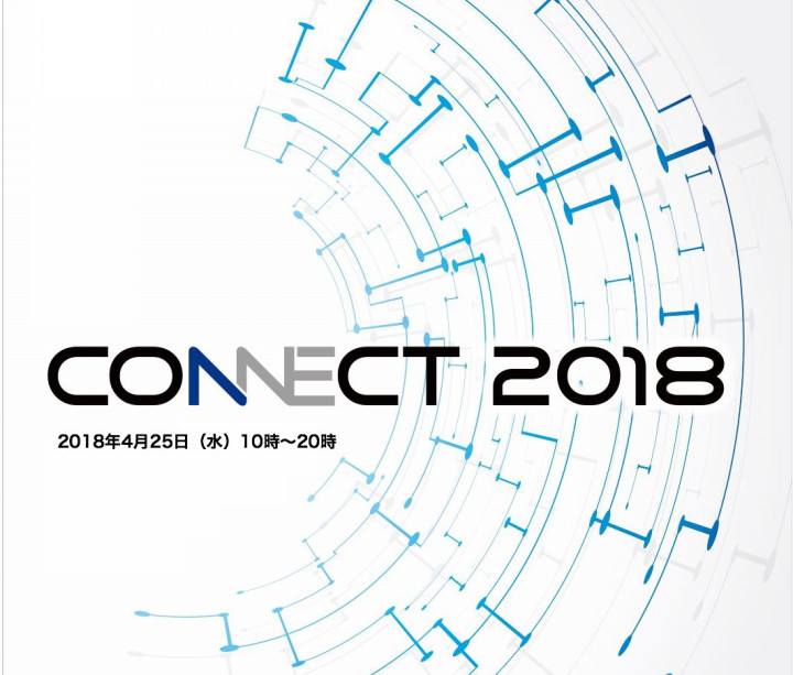 connect2018 image